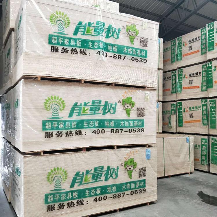 多层板加工厂家 家具多层板全国直供 质优价廉 量大优惠 欢迎下单 能量树