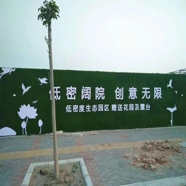 假绿植墙  许昌人造草皮围挡百度 房地产草皮墙面文字