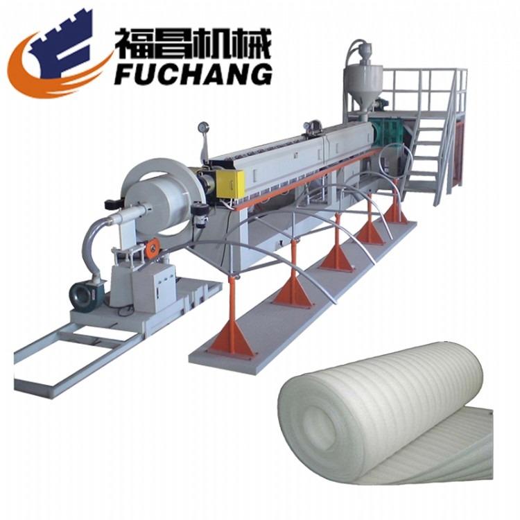 塑料泡沫包装棉卷材机生产设备