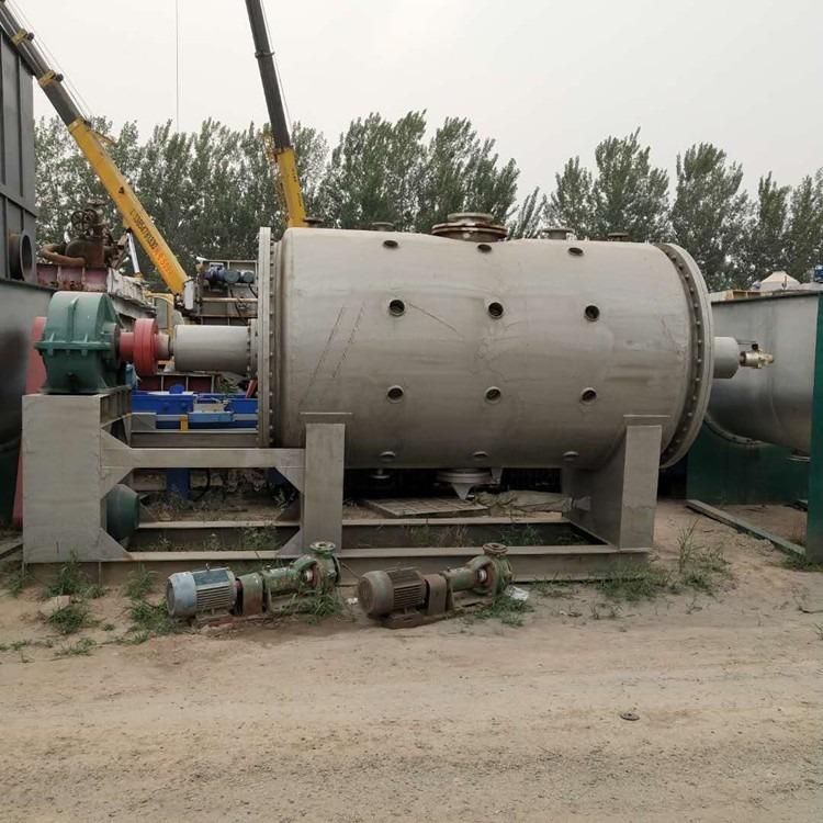 二手真空耙式干燥机  供应有机肥 氢氧化钡真空耙式干燥机