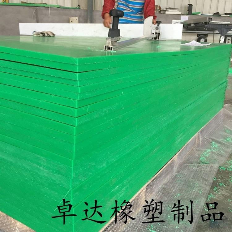 卓达定制塑料尼龙板  尼龙水箱衬板  原煤仓衬板