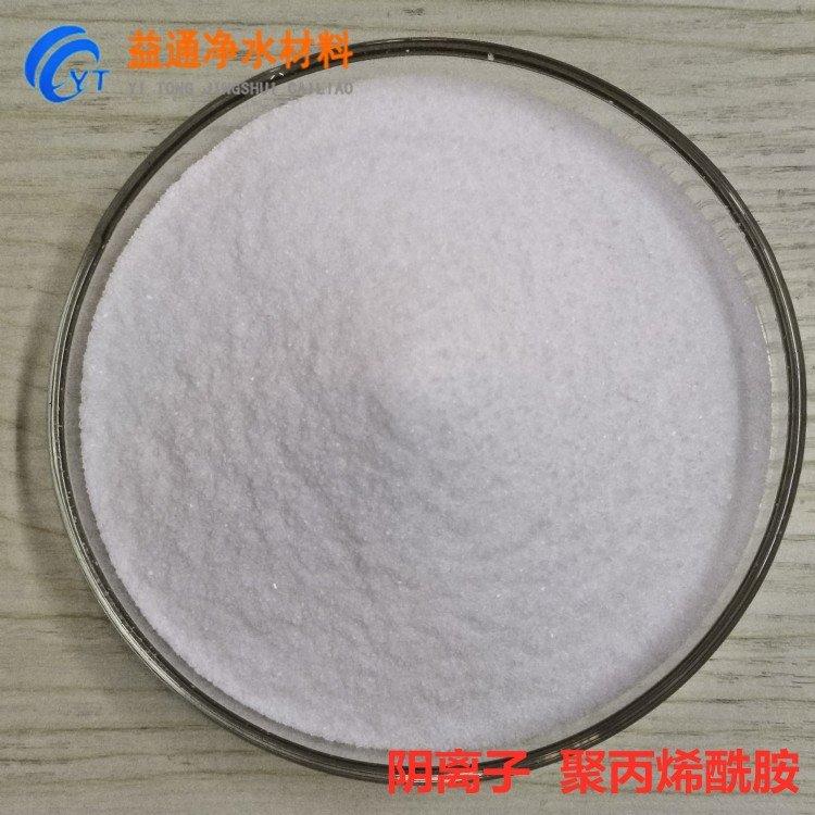 沧州聚丙烯酰胺增稠剂  涂料增稠剂聚丙烯酰胺厂家