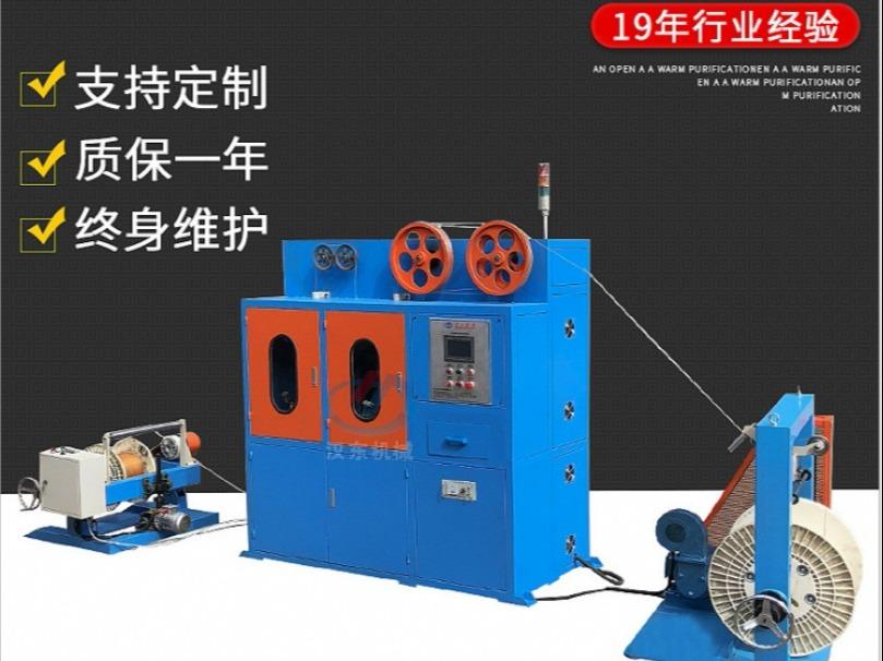 常州市汉东电工机械有限公司