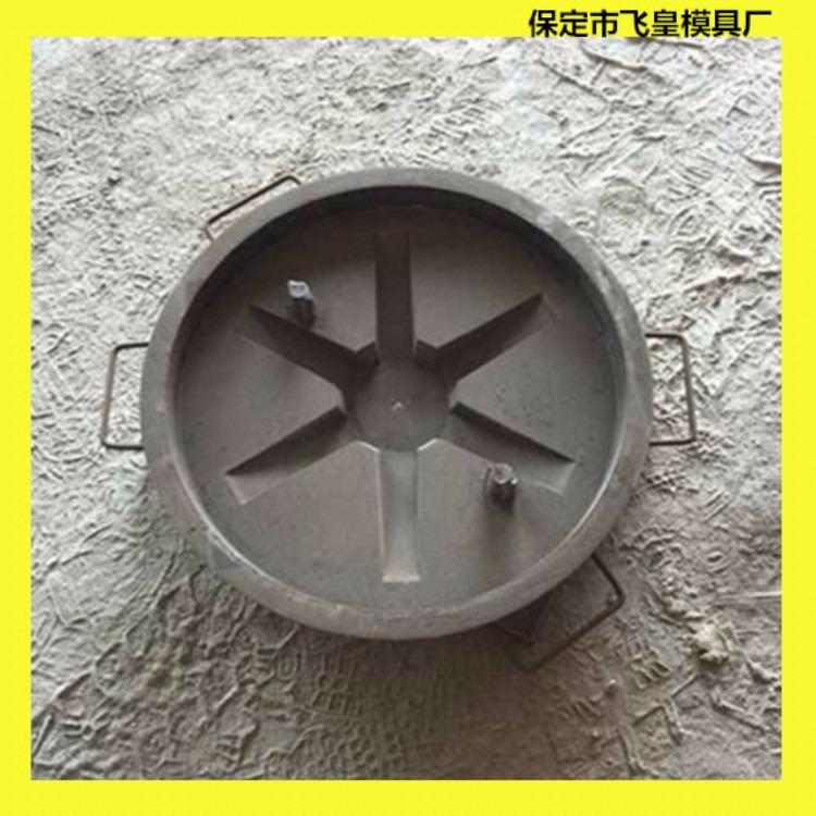 矩形井盖模具 圆形井盖模具 水泥井盖钢模具厂家