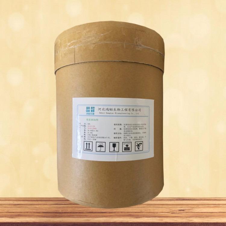 硫辛酸厂家直销 硫辛酸生产厂家 硫辛酸价格