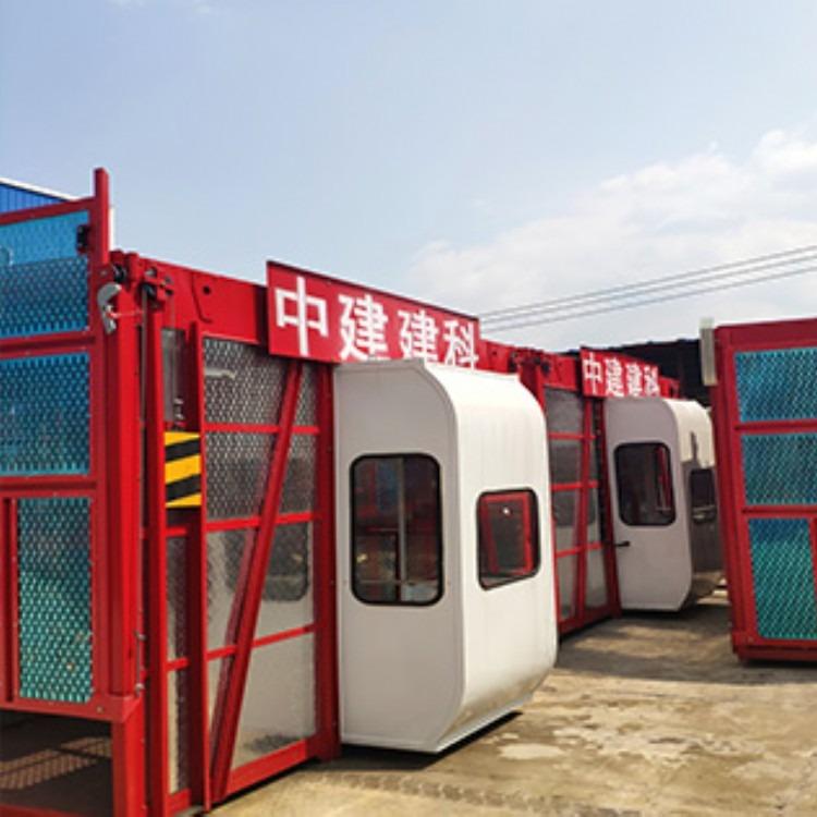 加工生产高速施工电梯多少钱,变频人货电梯多少钱,变频人货电梯多少钱