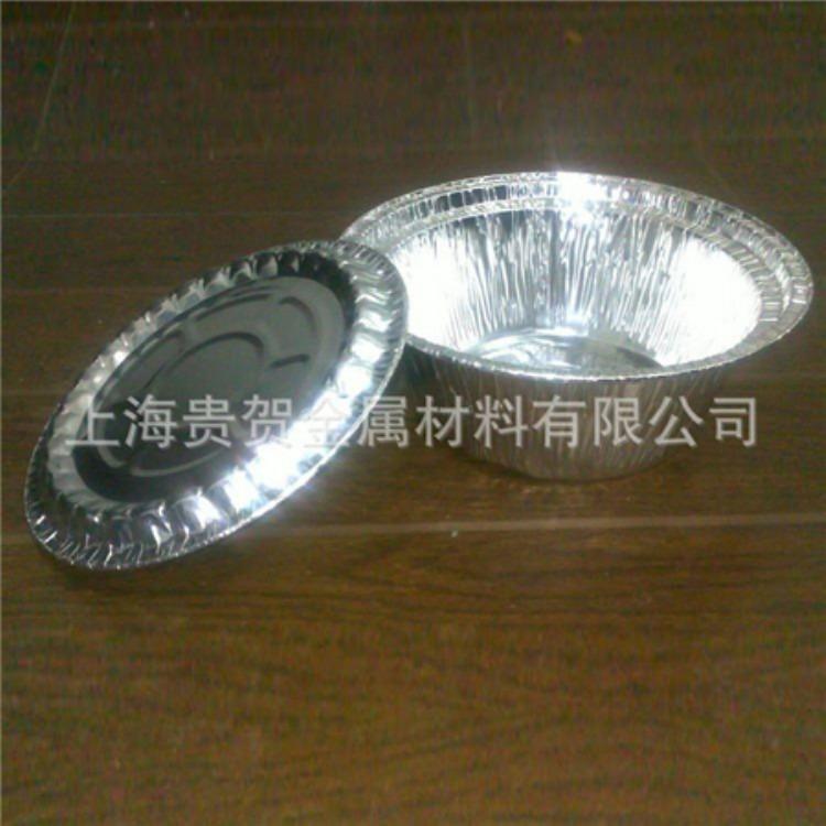 厂家供应 食品包装用铝箔纸 食品包装铝箔