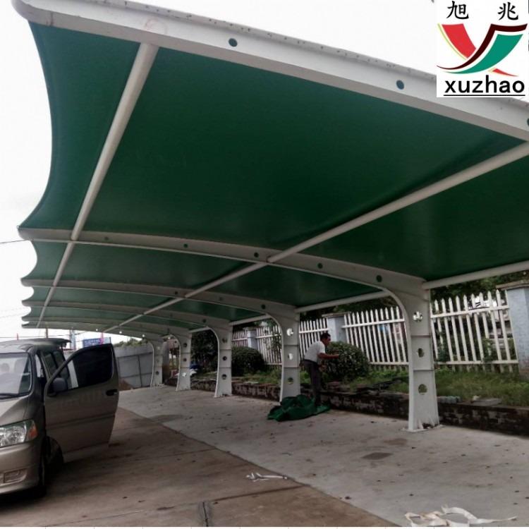 旭兆膜结构景观   钢结构雨棚  钢结构停车蓬  户外遮阳篷