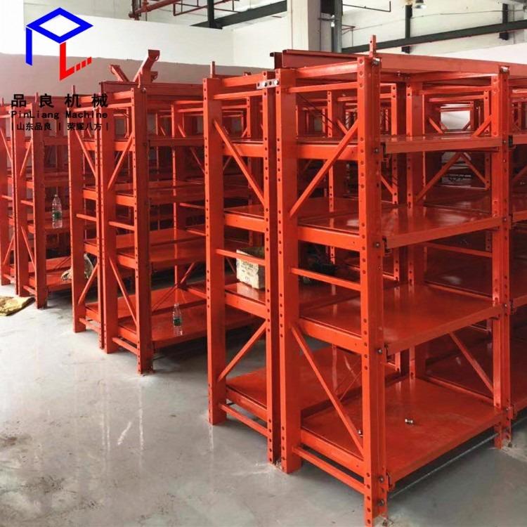 厂家定制 批发抽屉式模具架 模具存放 全开式模具架