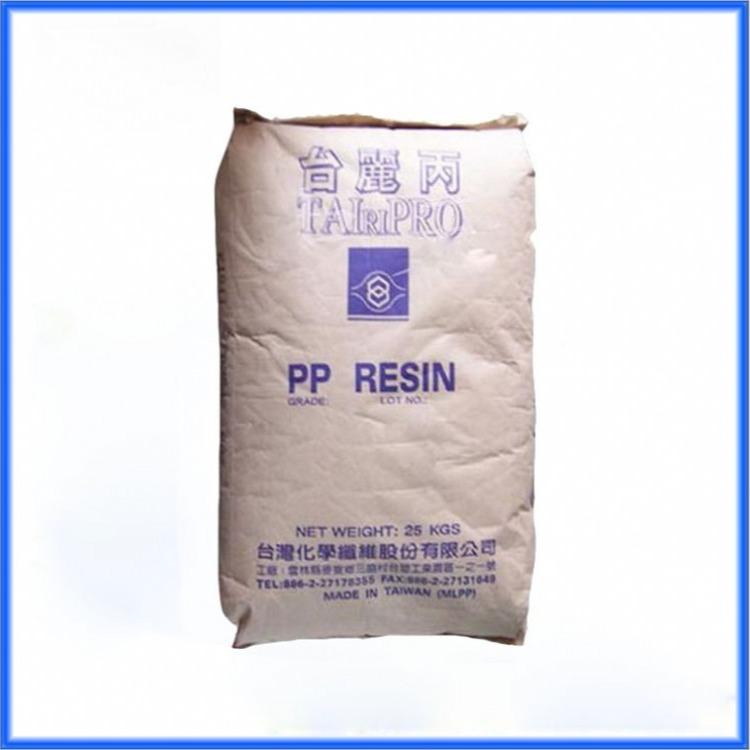 台湾台化pp 4520抗伽马射线PP聚丙烯