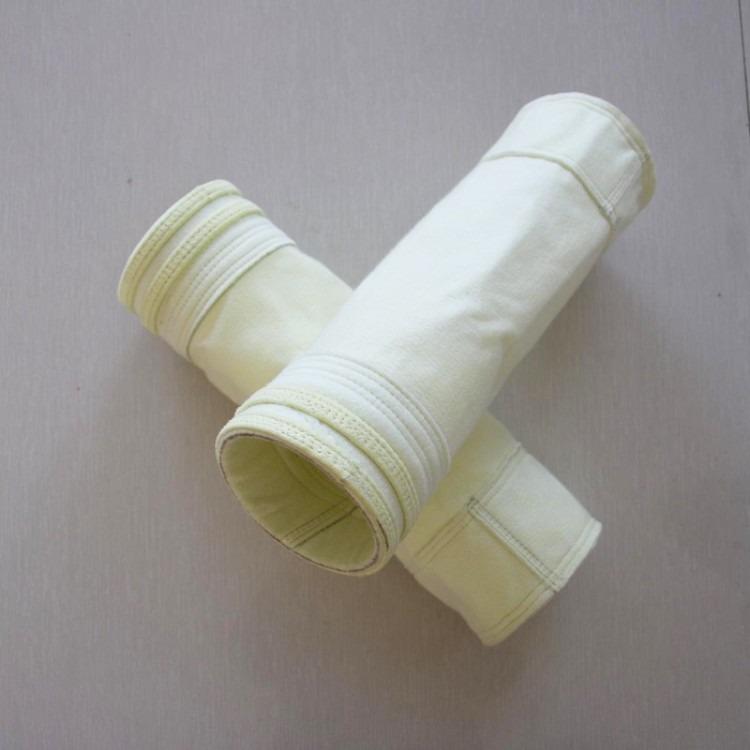 硕博环保加工定制除尘布袋 工业除尘器专用过滤袋袋笼 工业除尘集尘设备滤袋耐高温除尘布袋pps除尘布袋