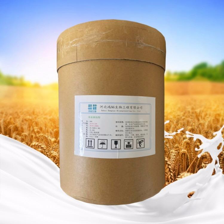 磷脂乙酰胺厂家直销 磷脂乙酰胺生产厂家 磷脂乙酰胺价格