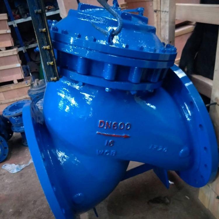 厂家直销700X水泵控制阀 水泵控制阀 多功能水泵控制阀