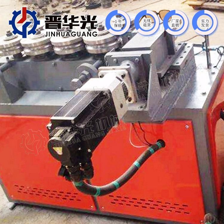 数控平台弯弧机 全自动钢管弯管机 蔬菜大棚方管弯管机 厂家直销