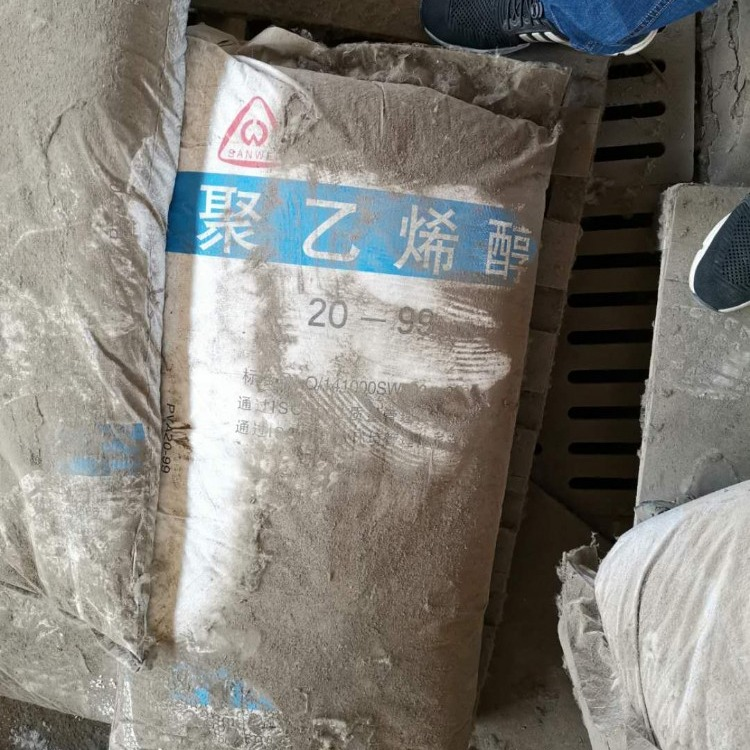 回收聚乙烯醇生产厂家,收购库存聚乙烯醇