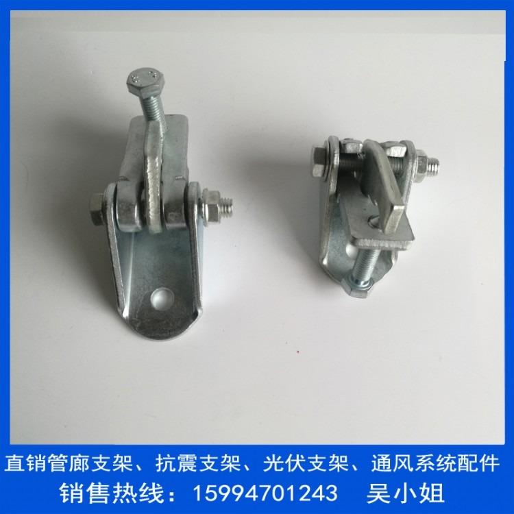 抗震支架链接底座 配件 现货A a型底座 连接配件 广东抗震支架 厂
