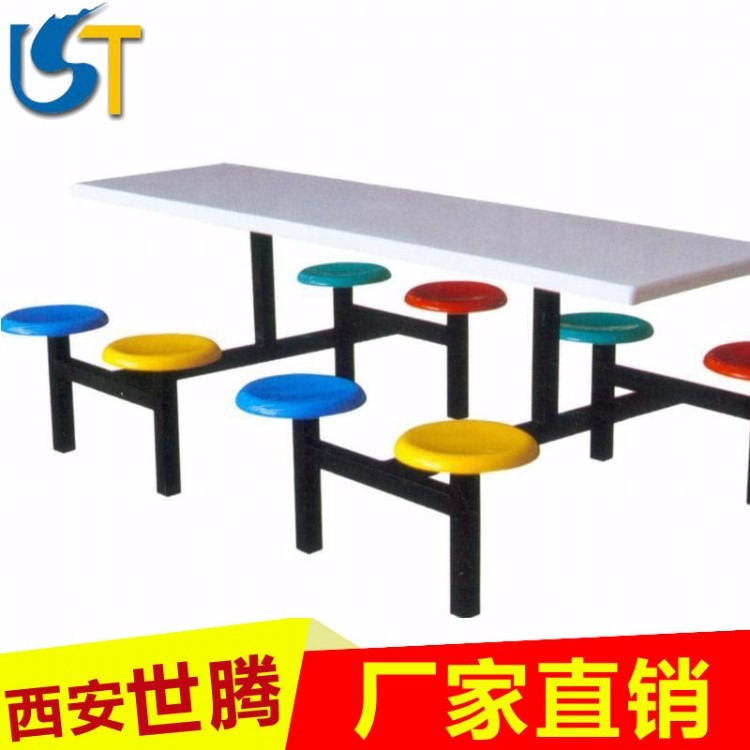 批发四人餐桌椅 餐厅餐桌 玻璃钢餐桌 餐桌 肯德基餐桌 支持定制 量大从优