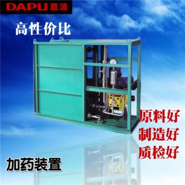 厂家直销煤矿水处理(井下)加药装置全自动加药装置