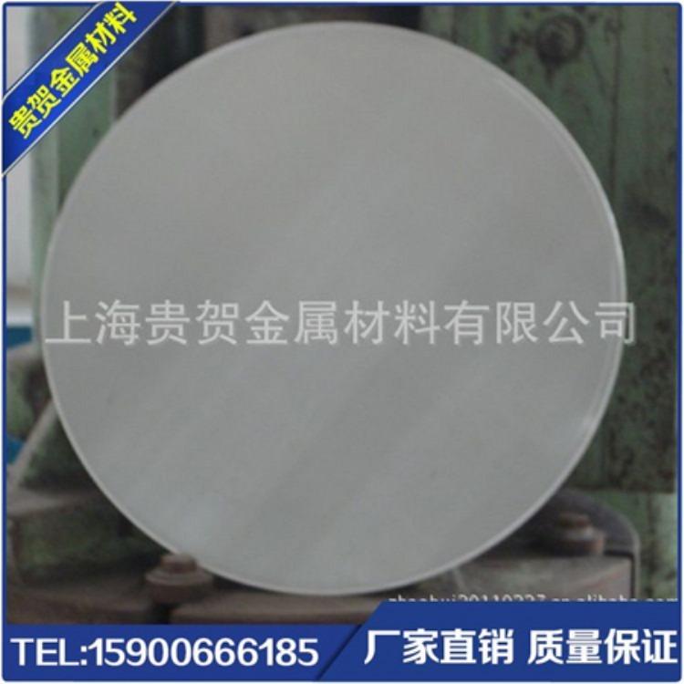 厂家供应标志牌圆牌 各种半成品标志牌 标志牌专用材料