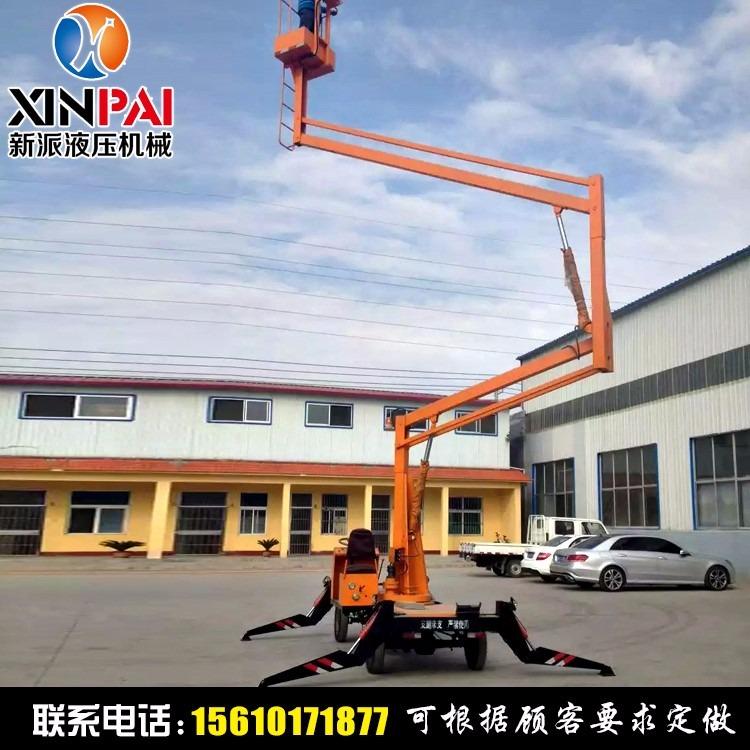 曲臂式升降机厂家 曲臂式升降机价格 安防工程的好帮手