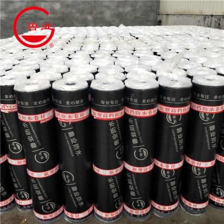 鲁业防水卷材-sbs防水材料厂家-sbs防水卷材规格-sbs防水卷材品牌-sbs卷材防水