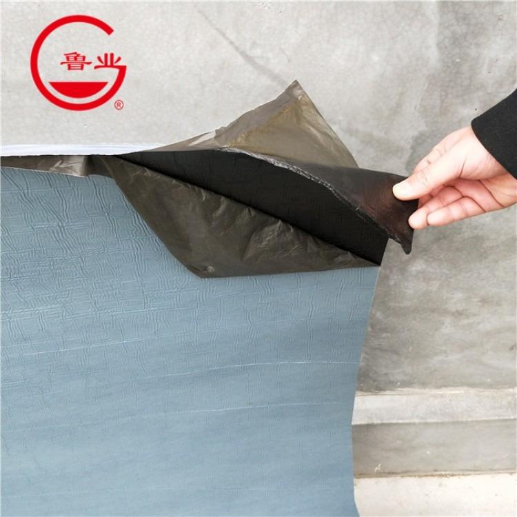自粘防水材料-自粘型防水卷材-自粘型卷材防水