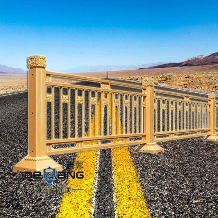 新品黄金道路交通护栏 市政交通工艺围栏 人行道市政护栏可定制