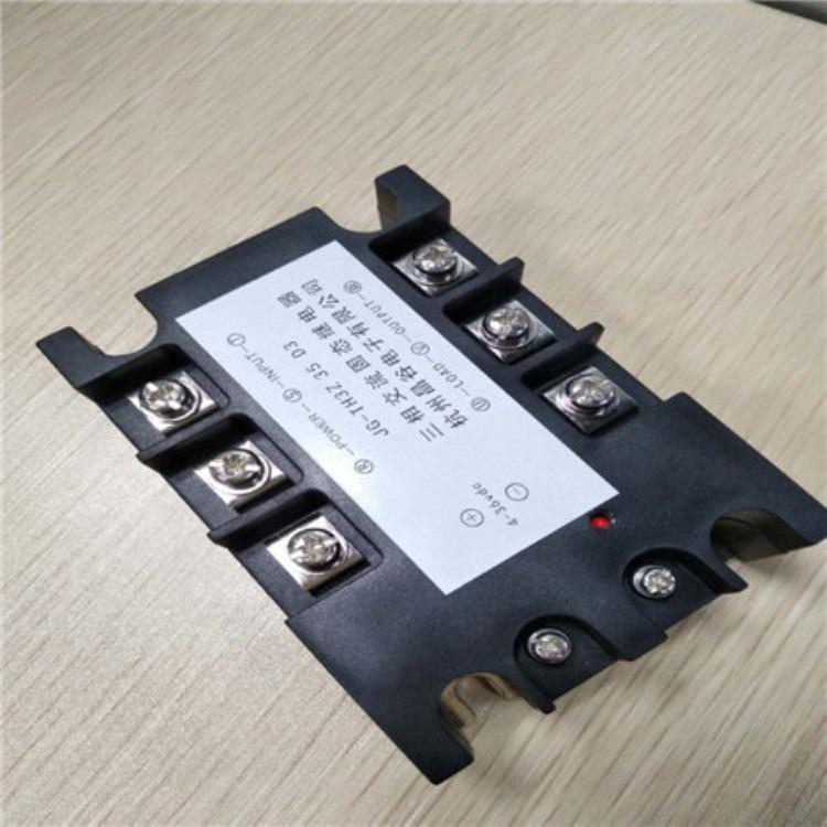 三相电容补偿 电容补偿固态继电器厂家直销