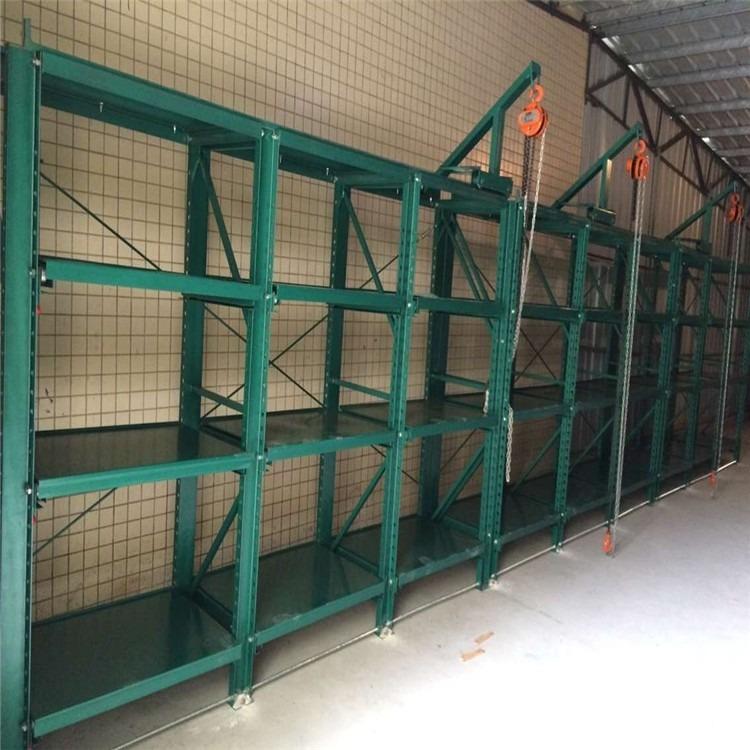 定制标准模具架三格四层模具架深圳模具架工作台厂家直销送货安装