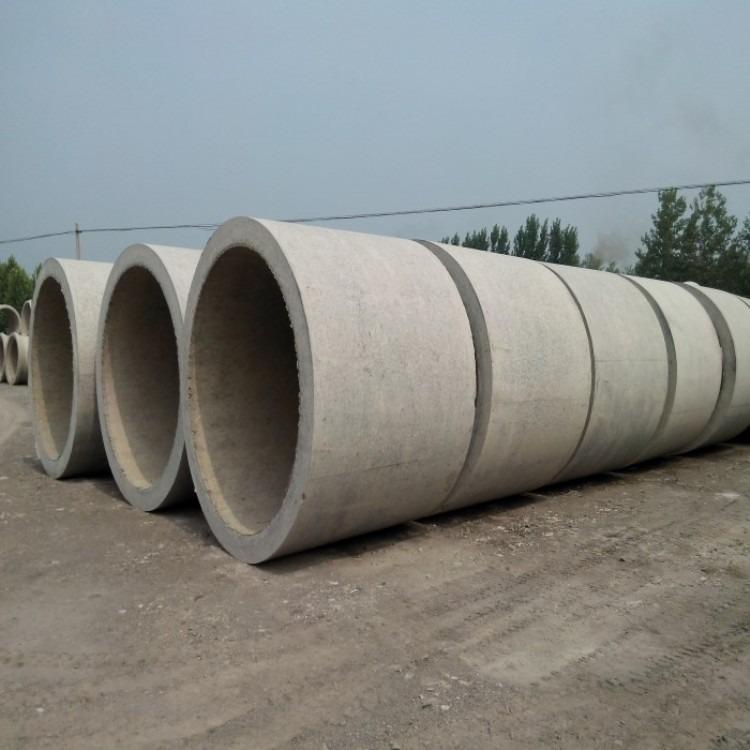 水泥管 水泥管厂 水泥管价格 承插口水泥管 钢筋水泥管 混凝土水泥管 企口水泥管