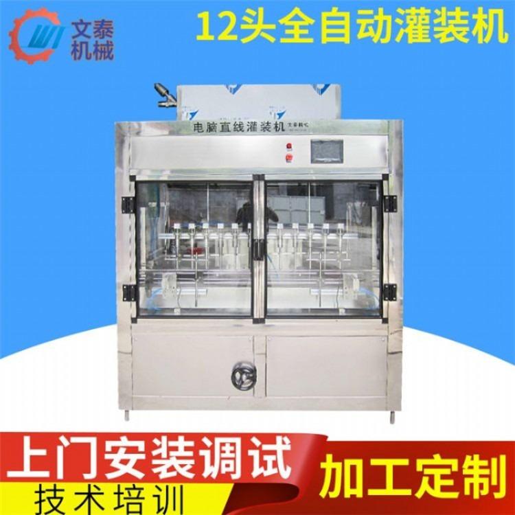 玻璃水生产设备-生产玻璃水设备-玻璃水加工设备
