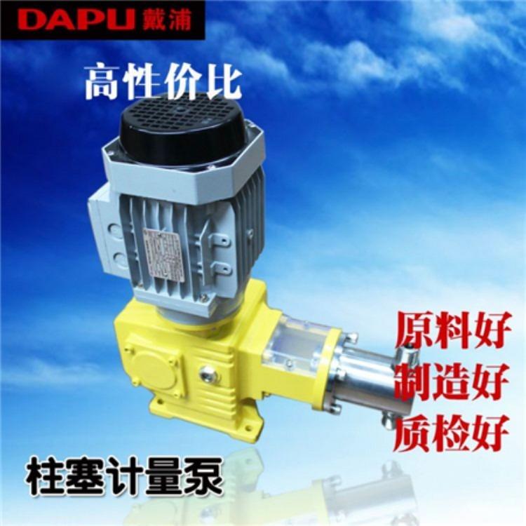 厂家直销比例泵 定量泵 直销柱塞计量泵JSX系列
