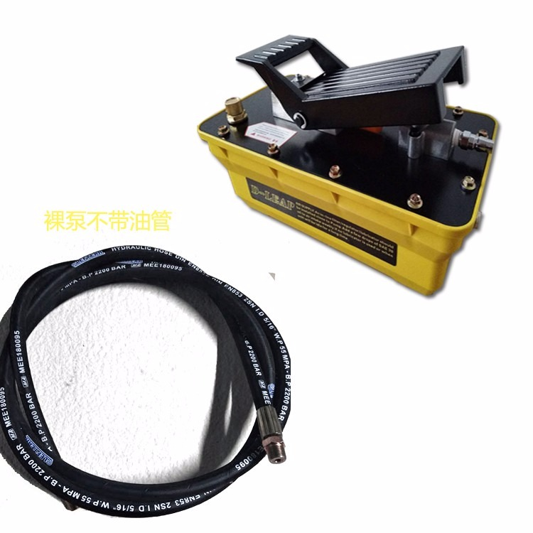 2.3升气动液压泵 大容量脚踏液压泵 70Mpa气驱液压泵