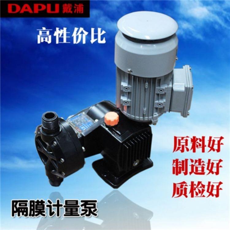 MA-330系列电机驱动计量泵质量可靠液压隔膜计量泵