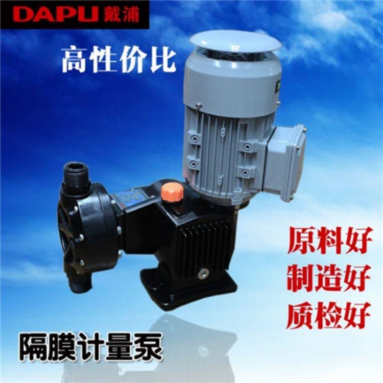 计量泵厂家直销液压隔膜计量泵MA-265系列电机驱动计量泵