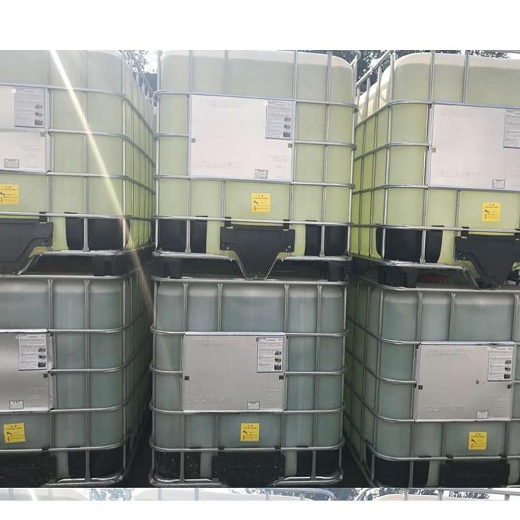 厂家生产COD去除剂    优质 COD去除剂        废水处理COD去除剂