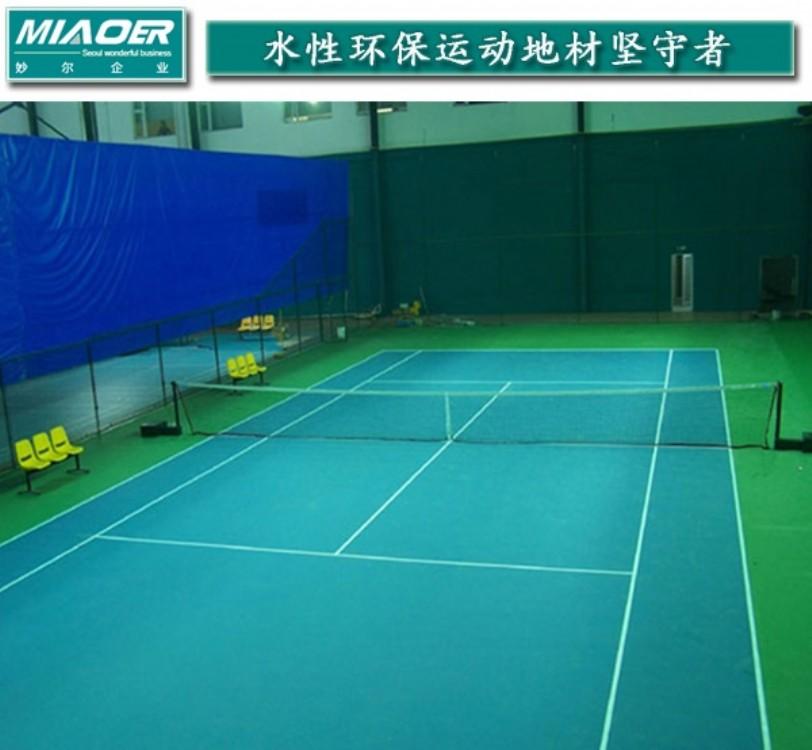 龙文网球场地面胶施工工艺