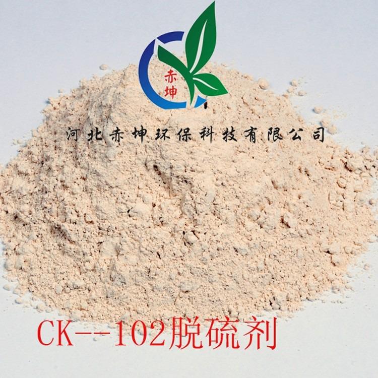 河北赤坤环保厂家生产脱硫剂 砖厂专用脱硫剂 高效湿法脱硫剂