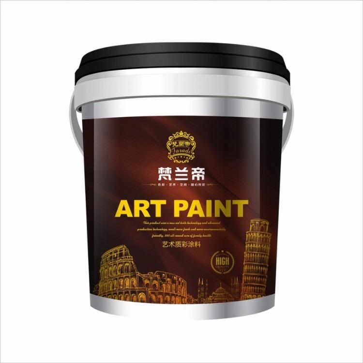 梵兰帝 厂家直供 雅晶石 艺术涂料 肌理壁膜  艺术涂料厂家 雅晶石厂家