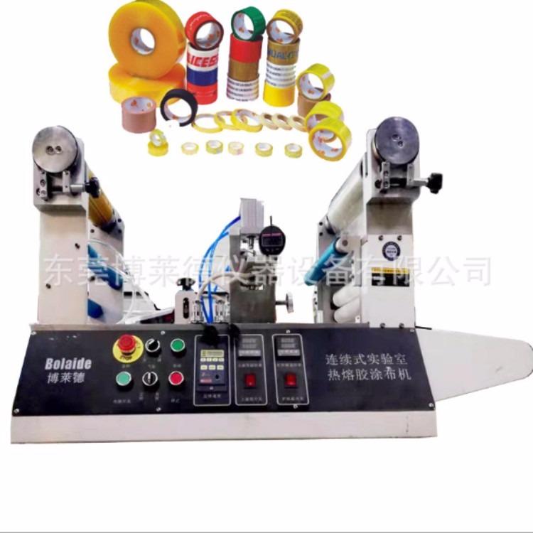 触摸屏控制实验室涂布机、触屏控制实验室涂布机