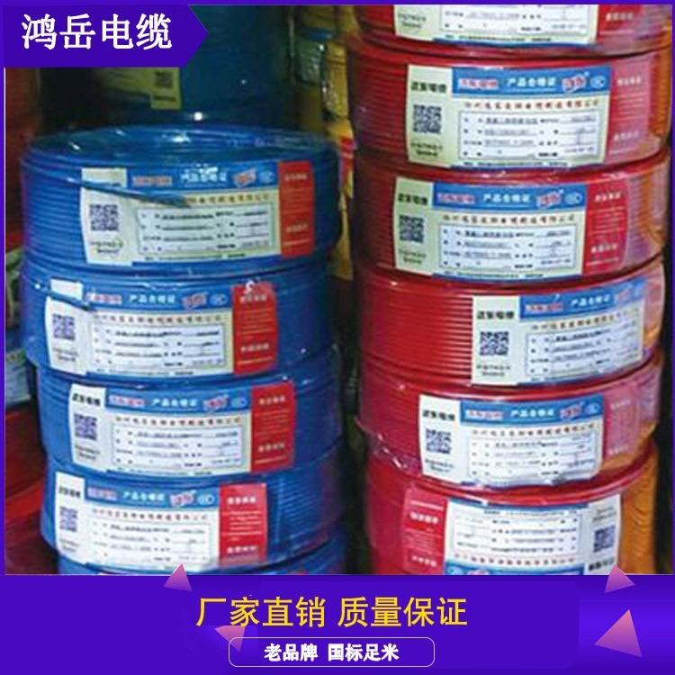 厂家直销电缆 加工定制电缆 电线电缆