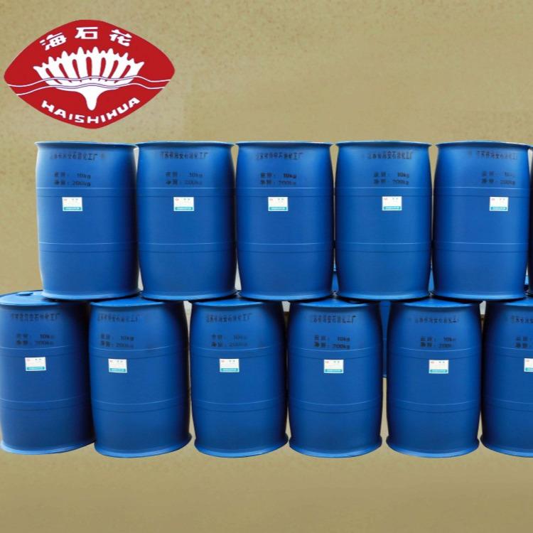 琥珀酸二辛酯磺酸钠,cas:577-11-7