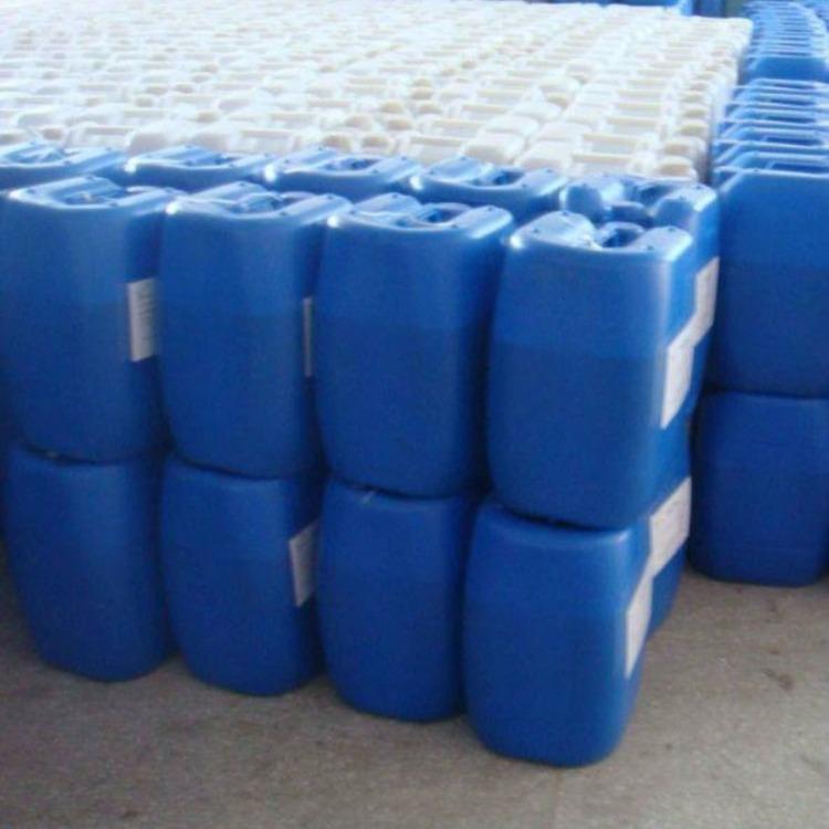 辉邦环保 金属捕捉剂 污水金属净化剂
