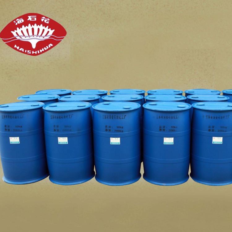 吐温T-60吐温60tween60聚氧乙烯(60)山梨醇酐单硬脂酸酯