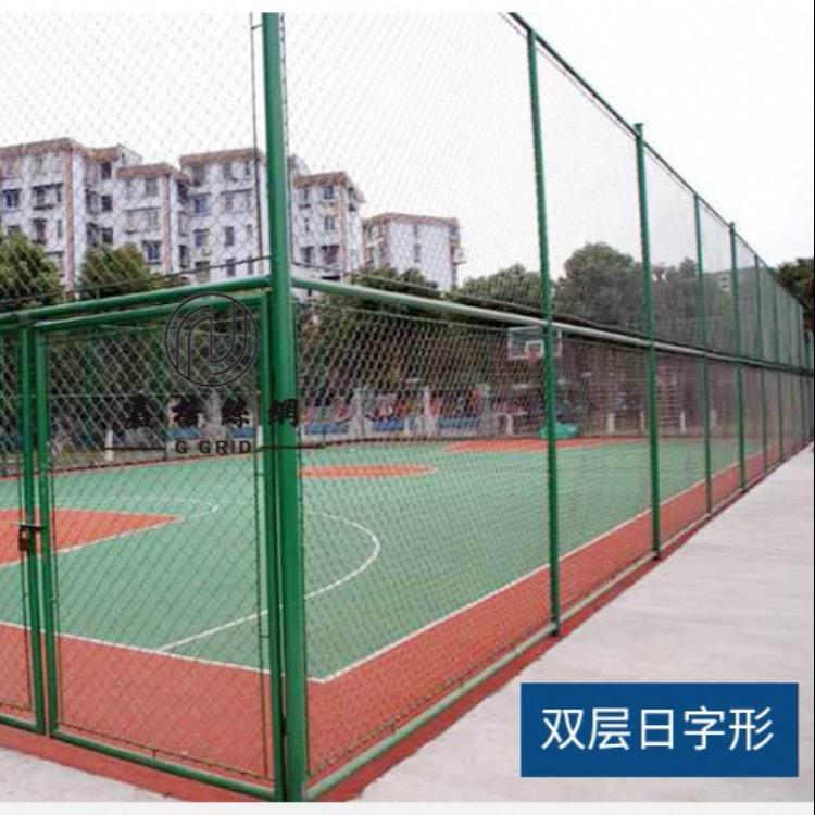 批发体育场球场围栏,篮球场围网、足球场围栏生产厂家