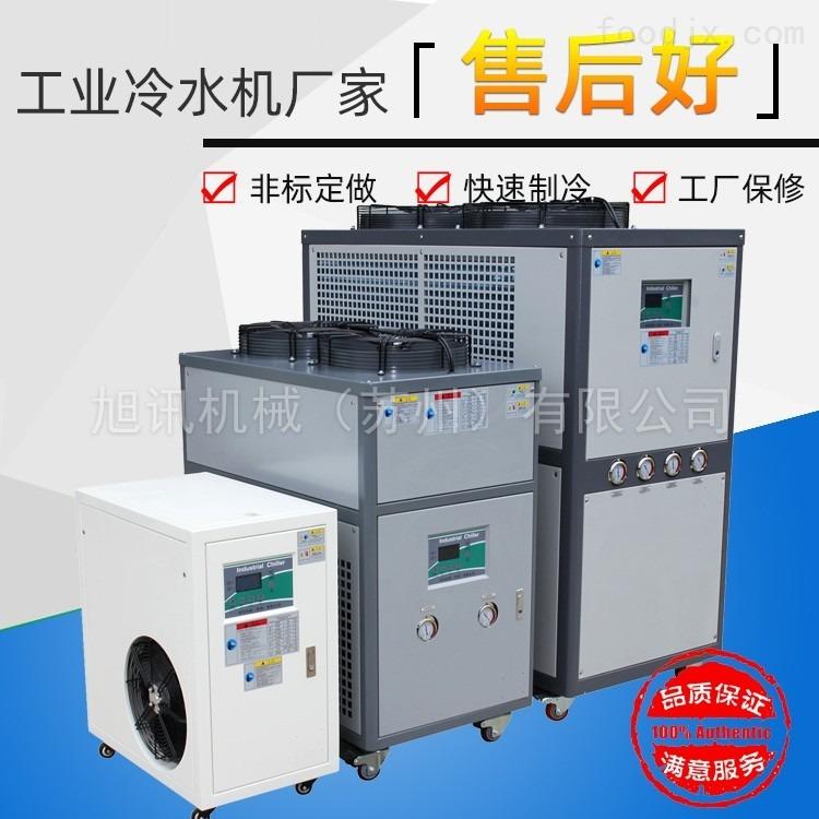 苏州PE直壁管生产线冷水机, 苏州uv涂装生产线冷水机,苏州pvc板材冷水机