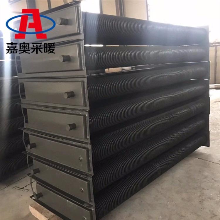 专业生产无缝翅片管散热器大棚专用