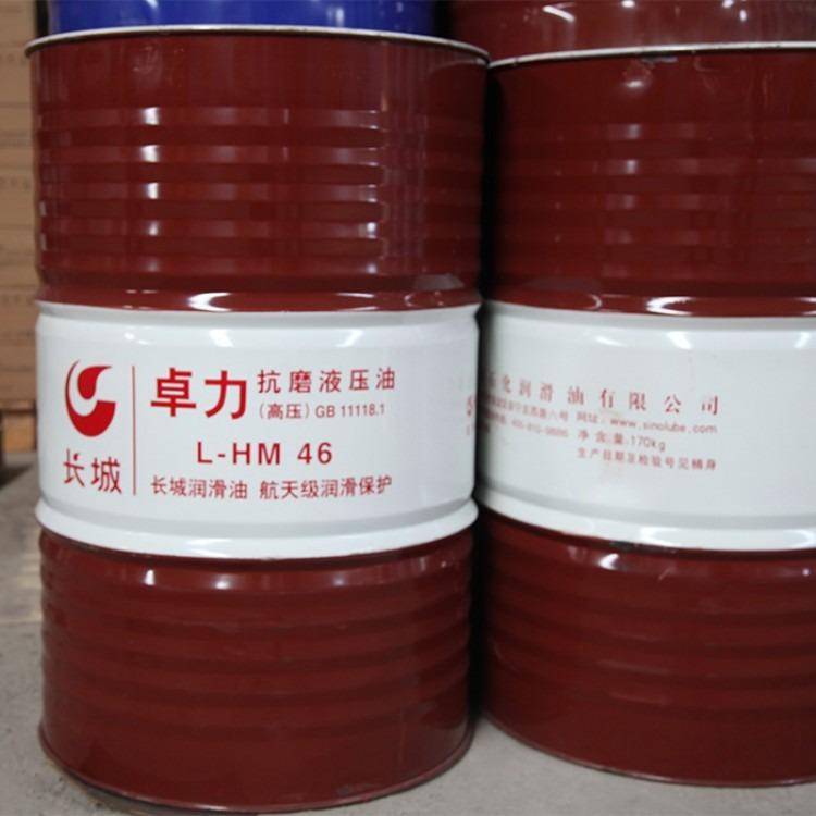 厂家高价回收润滑油  专业回收锂基脂   齿轮油回收公司   回收库存润滑脂
