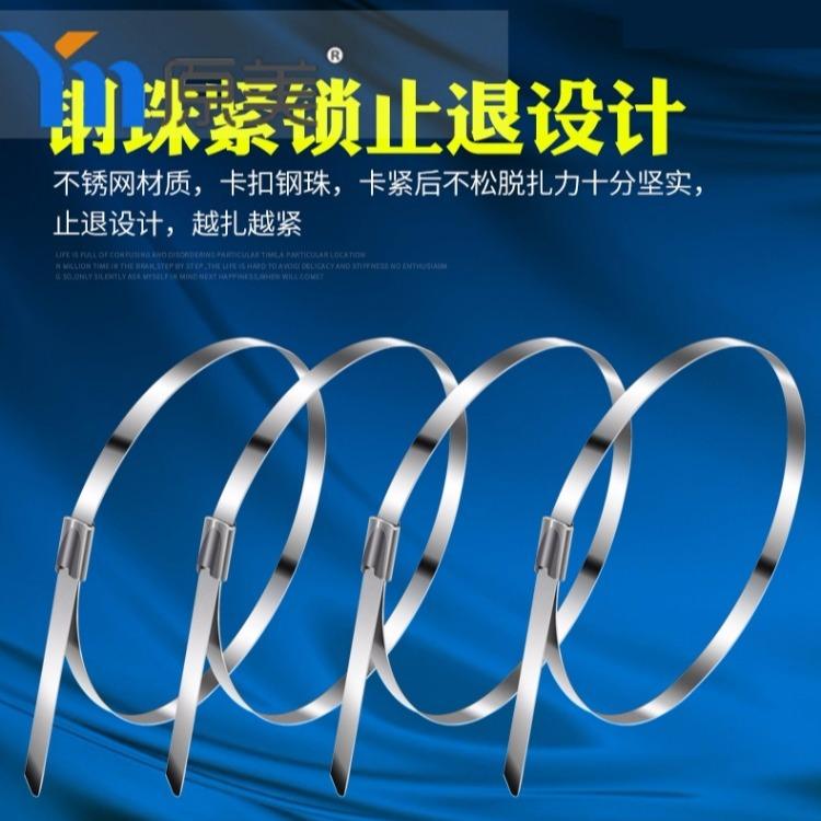 不锈钢自锁扎带钢扎带|厂家直销不锈钢扎带|304不锈钢扎带
