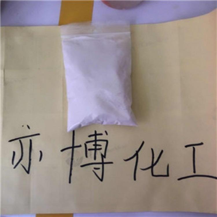 生产纤维素 高粘纤维素厂家 高粘纤维素价格 高粘纤维素 价格低亦博化工